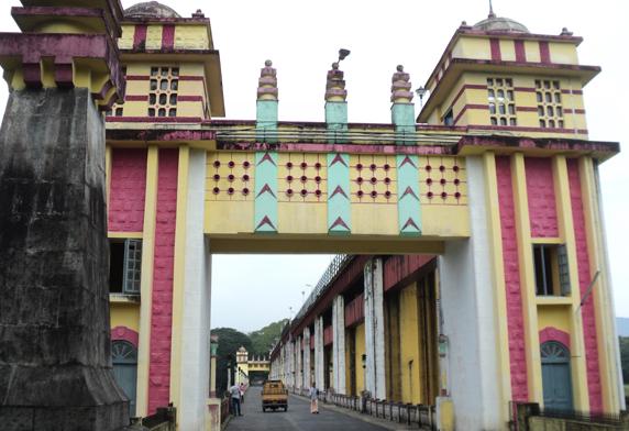 Bhoothathankettu in Cochin