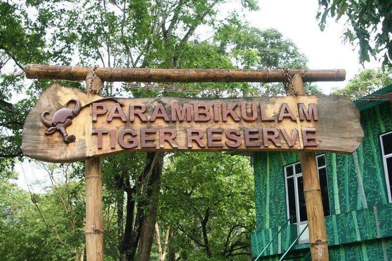 Parambikulam Wild Life Sanctuary - Tiger Reserve in Palakkad